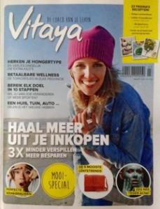 vitaya 03-16
